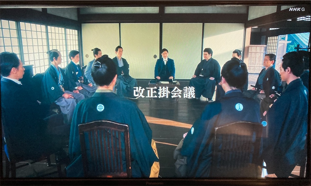 f:id:yukinosita-tamasudare:20211009170306j:image