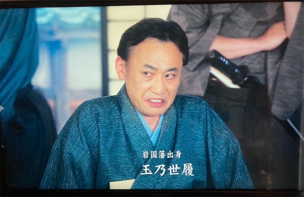 f:id:yukinosita-tamasudare:20211009170937j:image