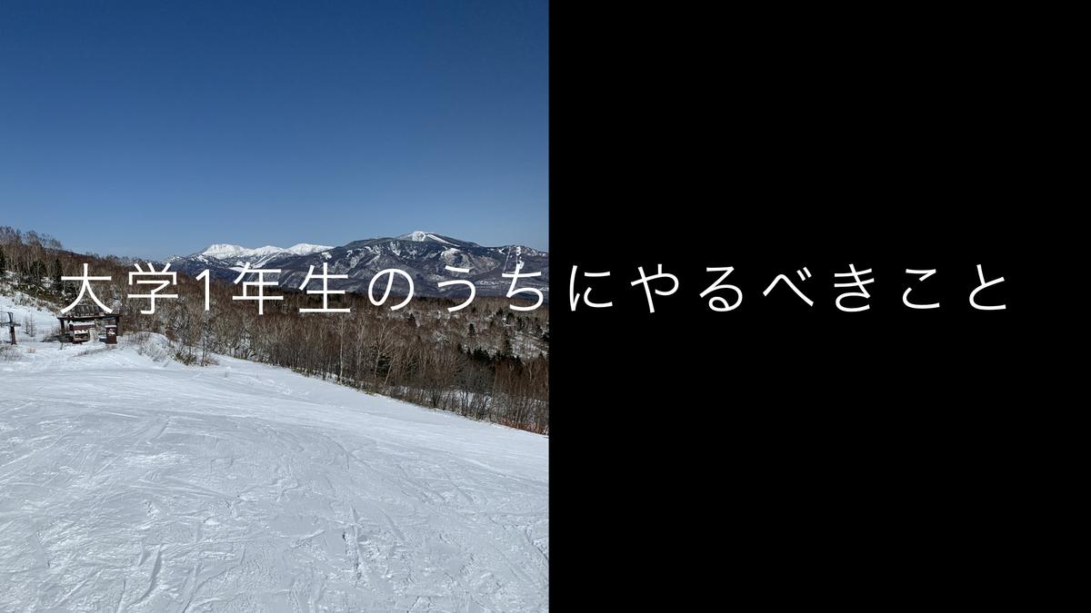f:id:yukinouraginga:20200627095854j:plain