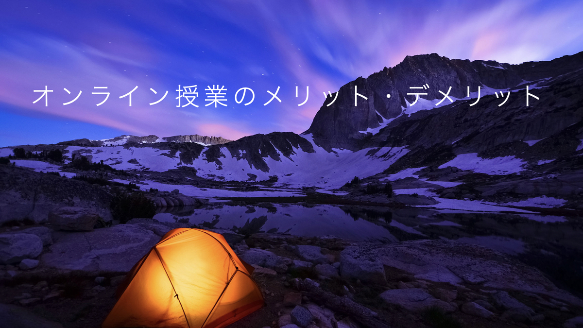 f:id:yukinouraginga:20200704114712j:plain