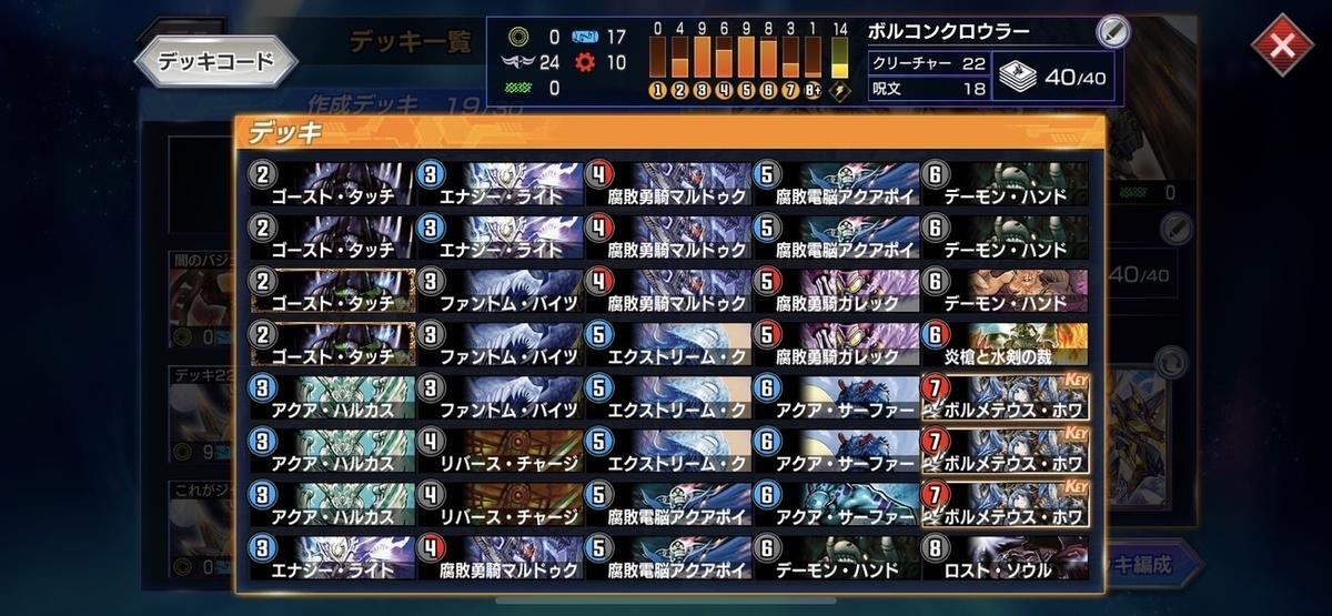 f:id:yukinouraginga:20200809114814j:plain