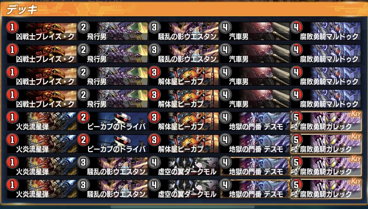 f:id:yukinouraginga:20200815100624j:plain