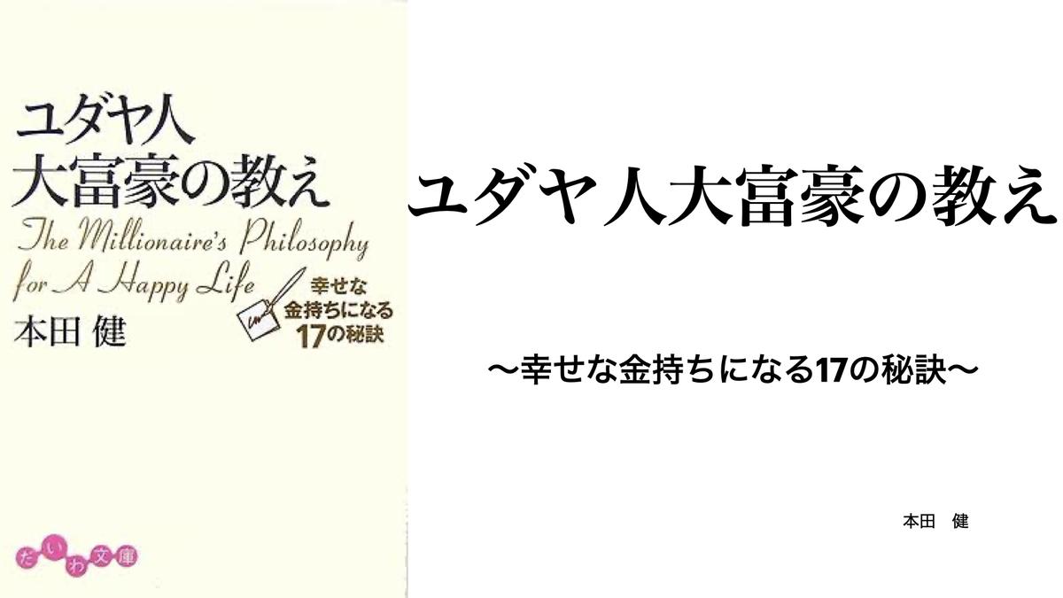 f:id:yukinouraginga:20200903114757j:plain