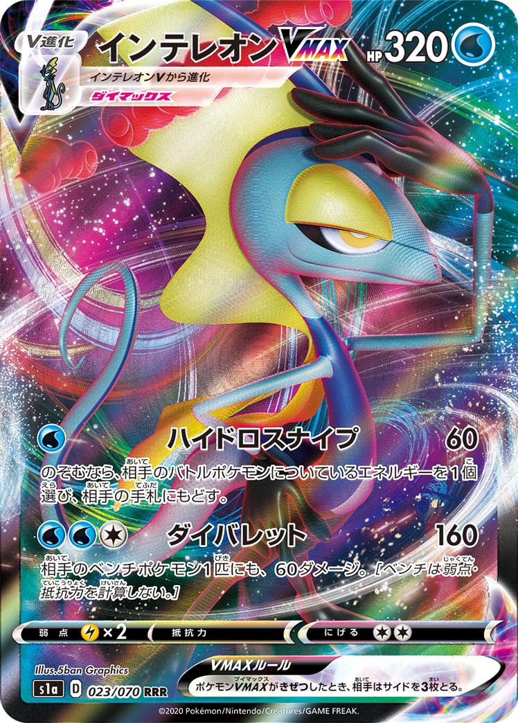 f:id:yukinouraginga:20200913133011j:plain