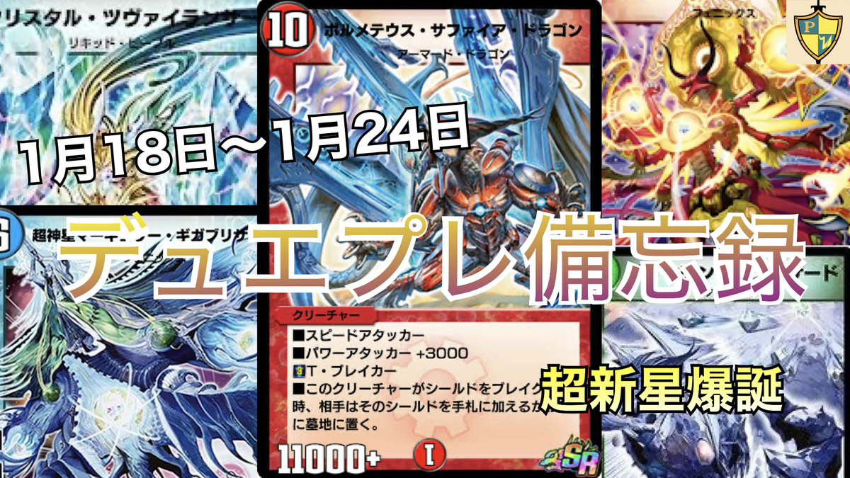 f:id:yukinouraginga:20210126125142j:plain