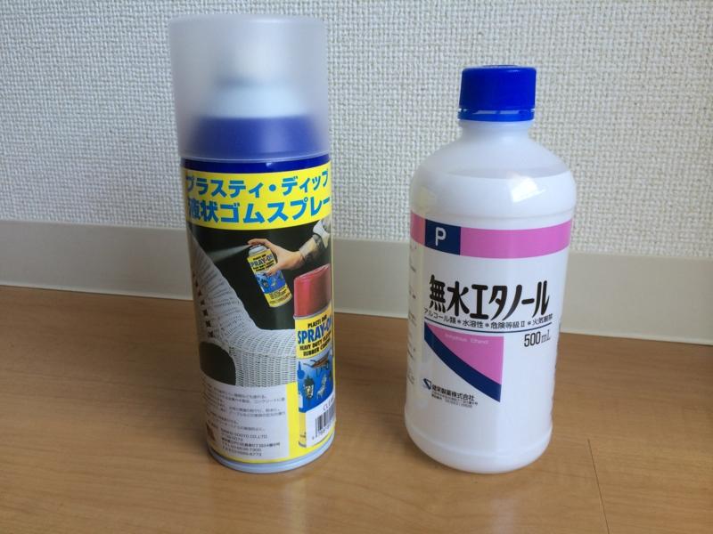 f:id:yukio111:20150331143843j:plain