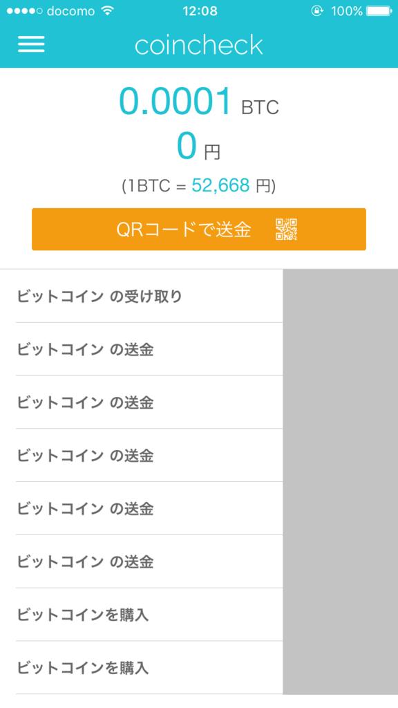 f:id:yukio111:20151106024606p:plain