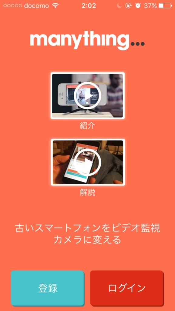f:id:yukio111:20160715024246p:plain