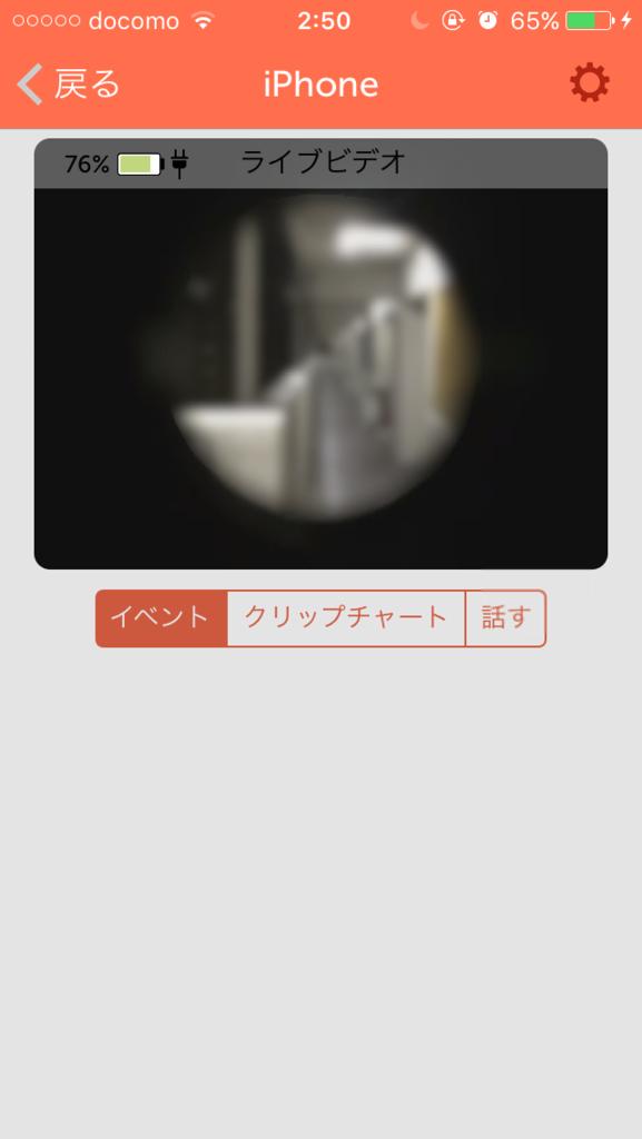 f:id:yukio111:20160715025203p:plain