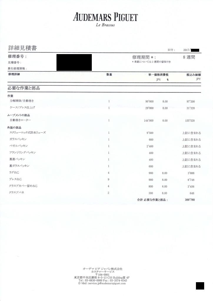f:id:yukio111:20170409135934p:plain