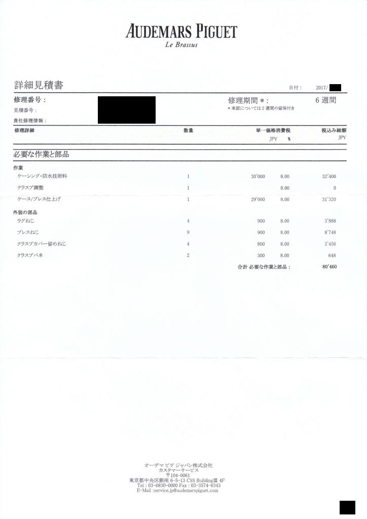 f:id:yukio111:20170409140025p:plain