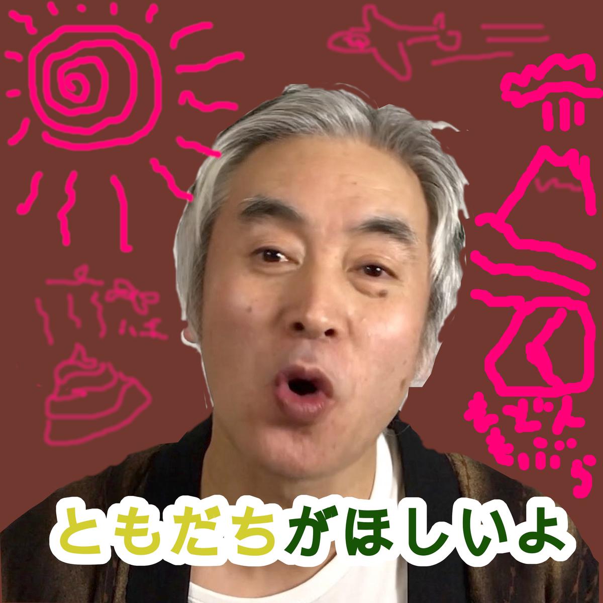 f:id:yukioj:20210220093518j:plain