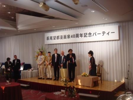 f:id:yukionakayama:20090610181614j:image
