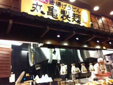 f:id:yukionakayama:20130710201043j:image