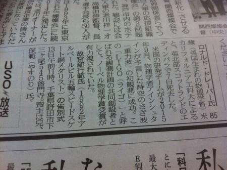 f:id:yukionakayama:20170310102248j:image