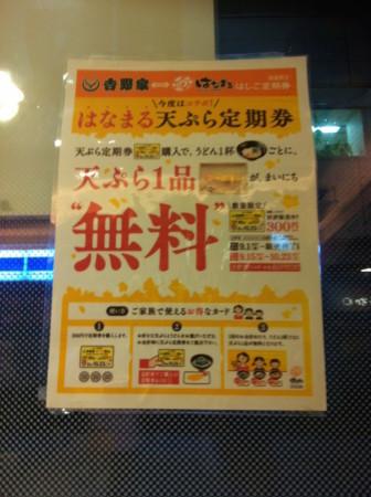 f:id:yukionakayama:20170913183644j:image