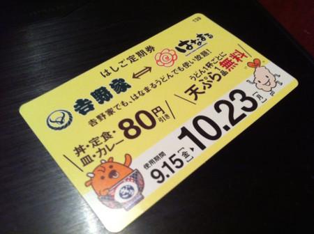 f:id:yukionakayama:20170913214041j:image