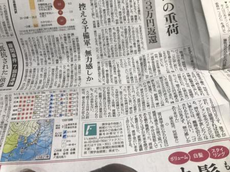 f:id:yukionakayama:20180214121522j:image