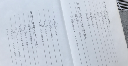 f:id:yukionakayama:20181027130344p:image
