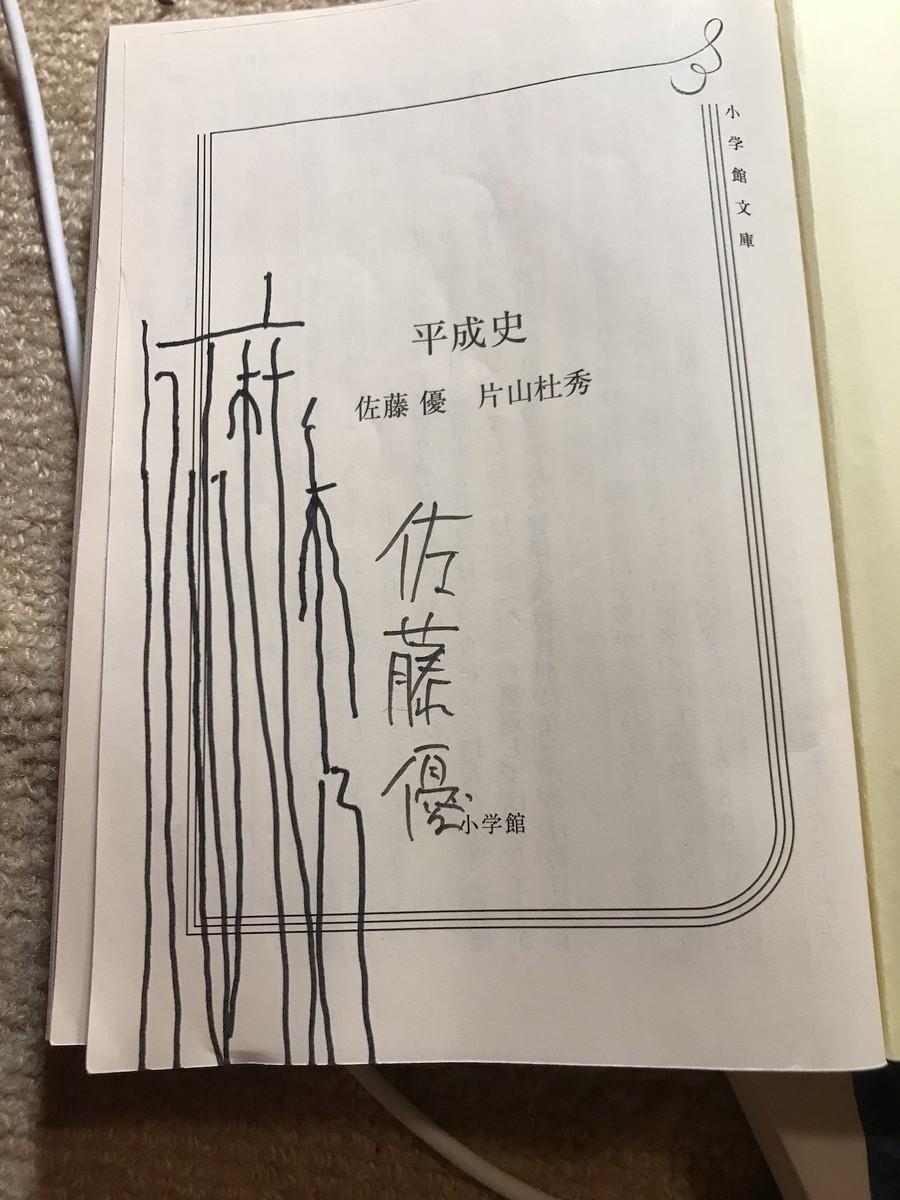 f:id:yukionakayama:20190720212033j:plain:w500