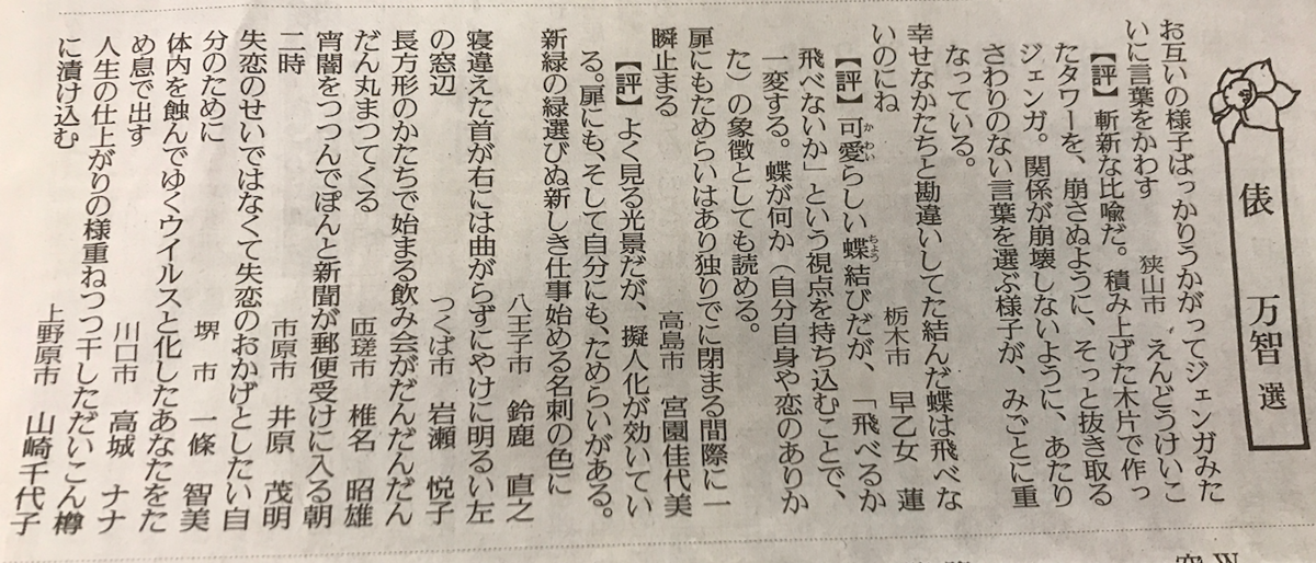 f:id:yukionakayama:20200118165203p:plain
