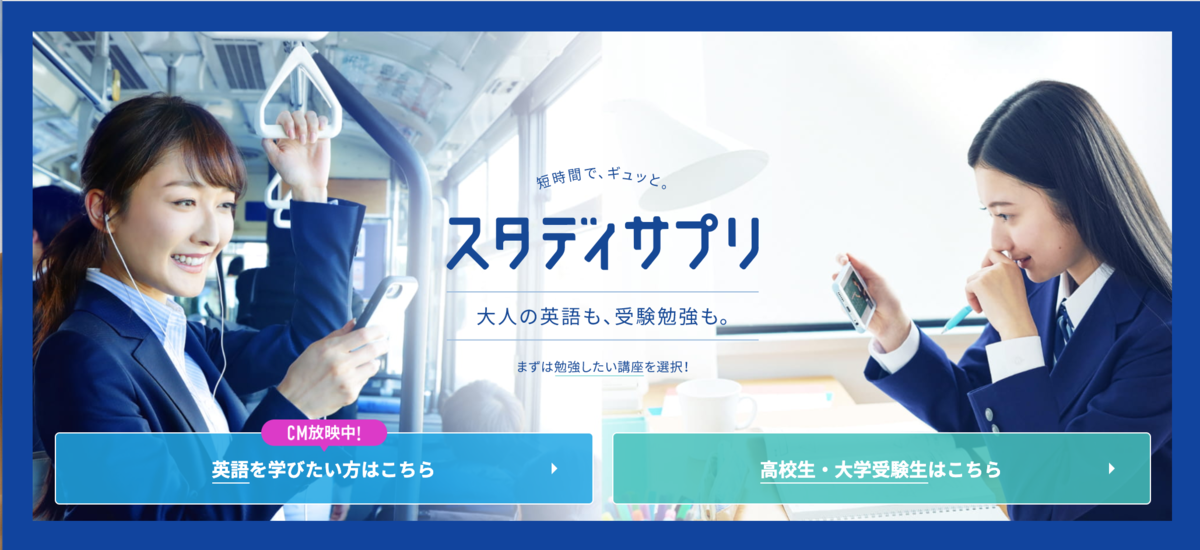 f:id:yukionakayama:20200123110142p:plain:w600