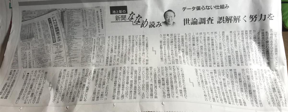 f:id:yukionakayama:20200628114125p:plain