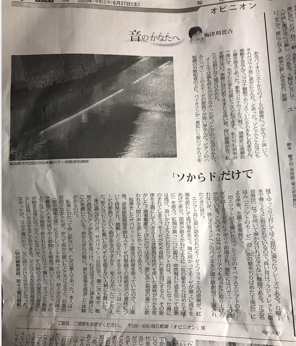 f:id:yukionakayama:20200629114348p:plain:w650