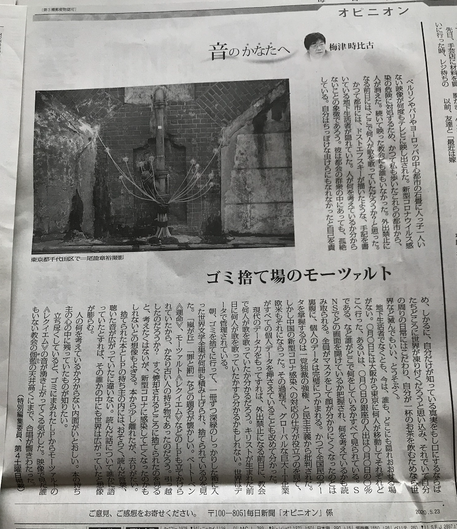 f:id:yukionakayama:20200629115416p:plain:w650