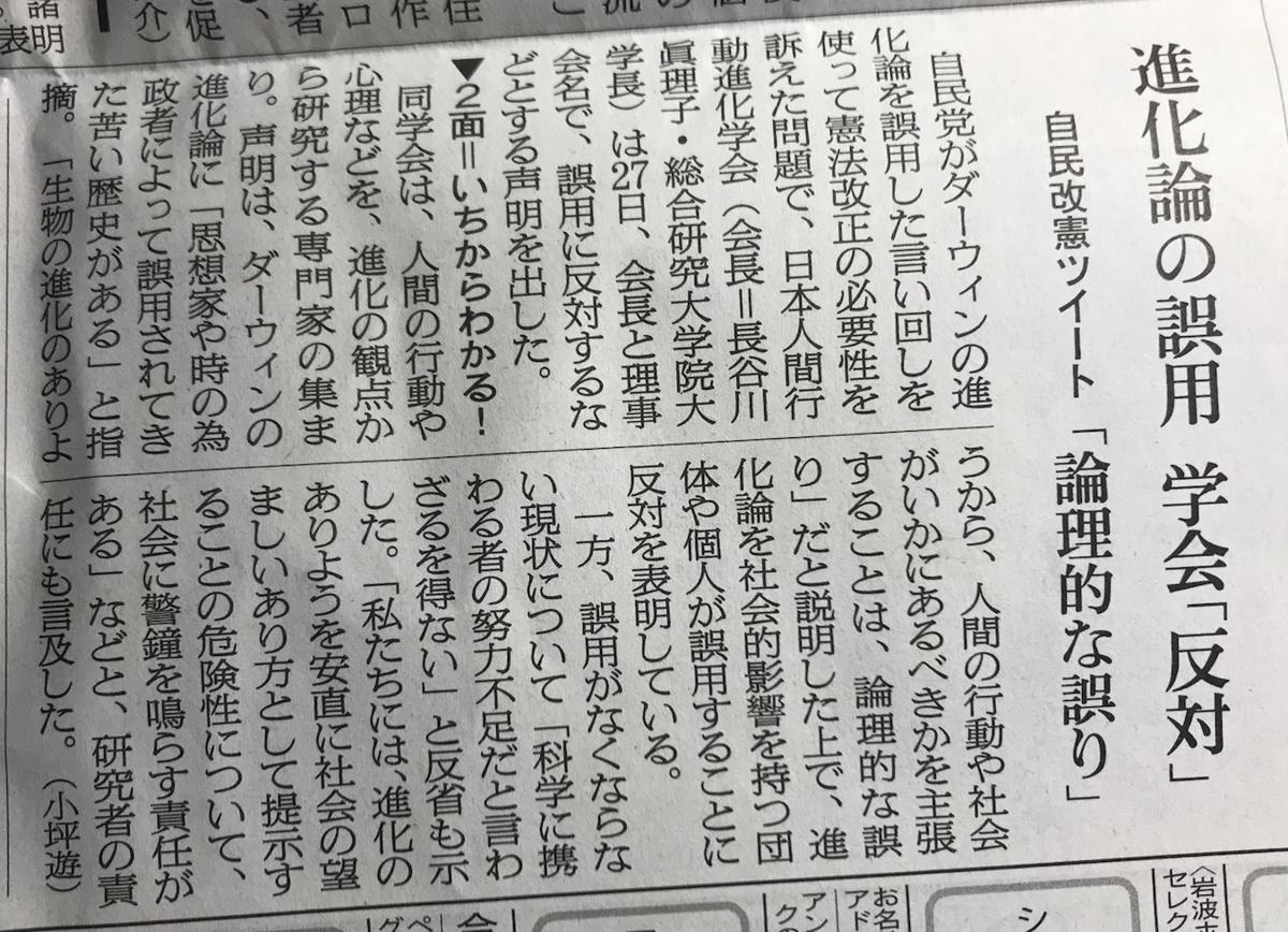 f:id:yukionakayama:20200630105008p:plain:w600