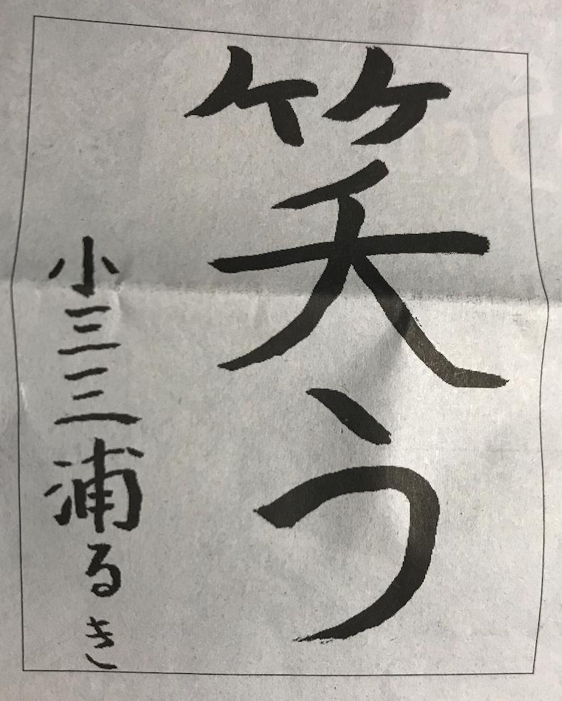 f:id:yukionakayama:20200701130529p:plain:w450