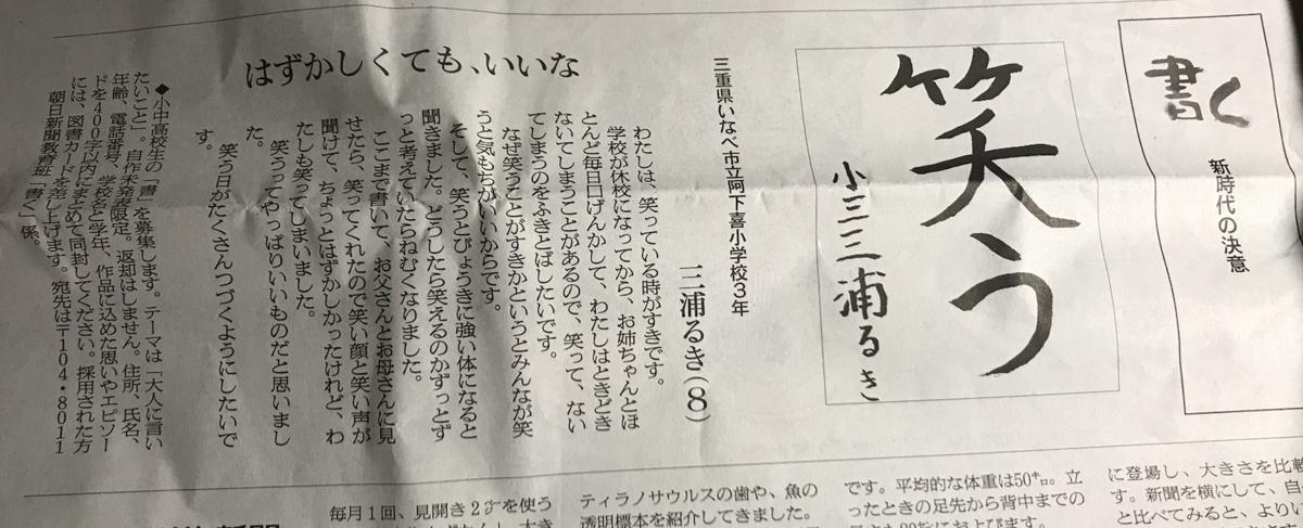 f:id:yukionakayama:20200701130554p:plain