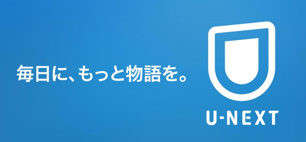 f:id:yukionoda:20190117110905p:image