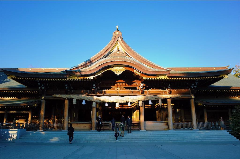 f:id:yukionoda:20190117192421j:image
