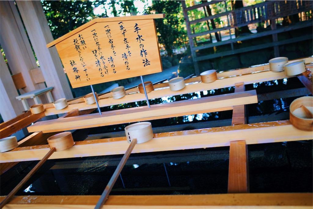f:id:yukionoda:20190117193429j:image