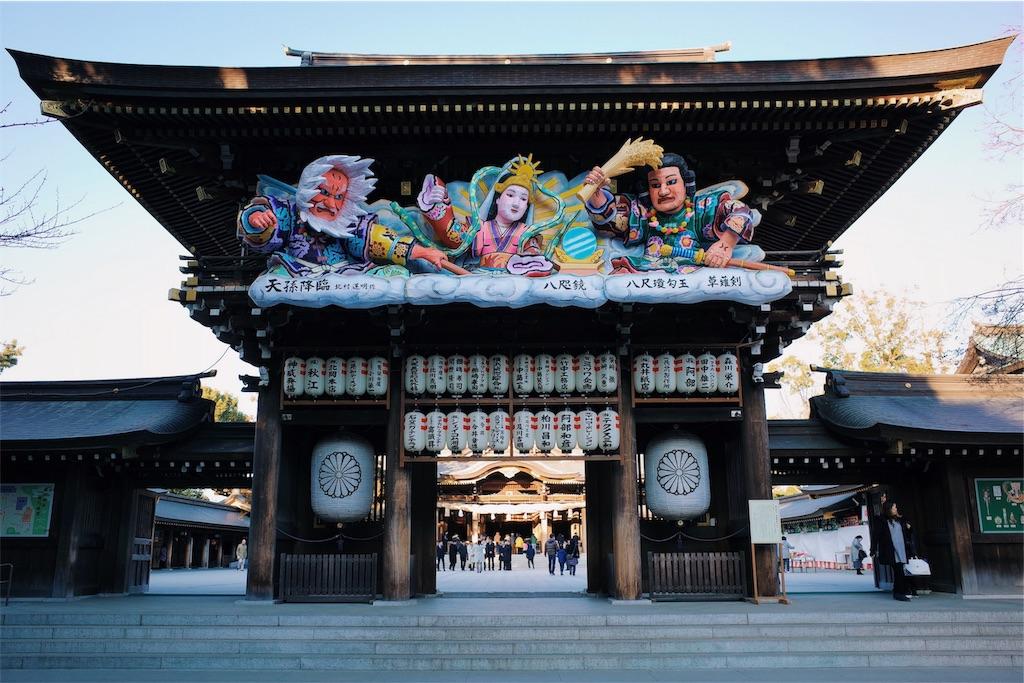 f:id:yukionoda:20190117193851j:image