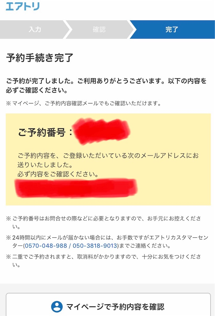 f:id:yukionoda:20190120105138j:image