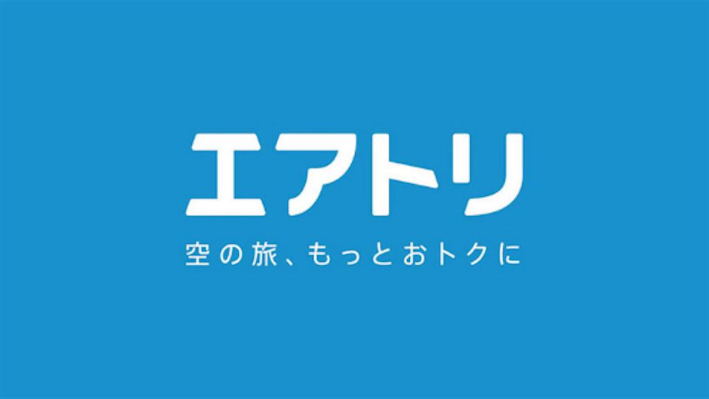 f:id:yukionoda:20190122140323p:image