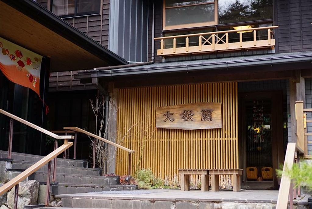 f:id:yukionoda:20190125213726j:image