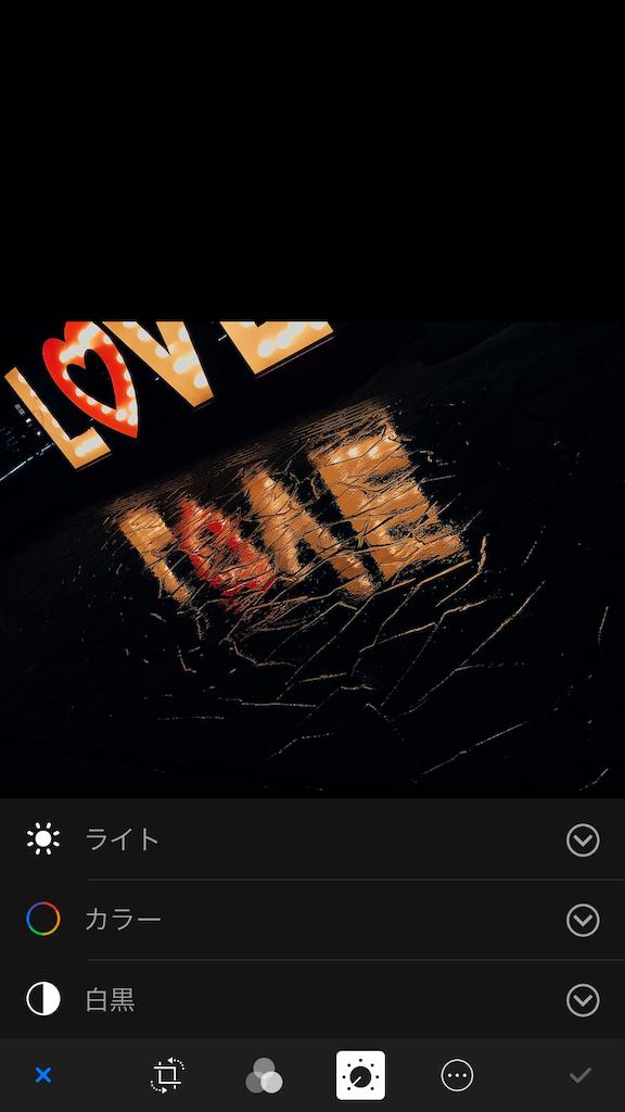 f:id:yukionoda:20190212205247p:image