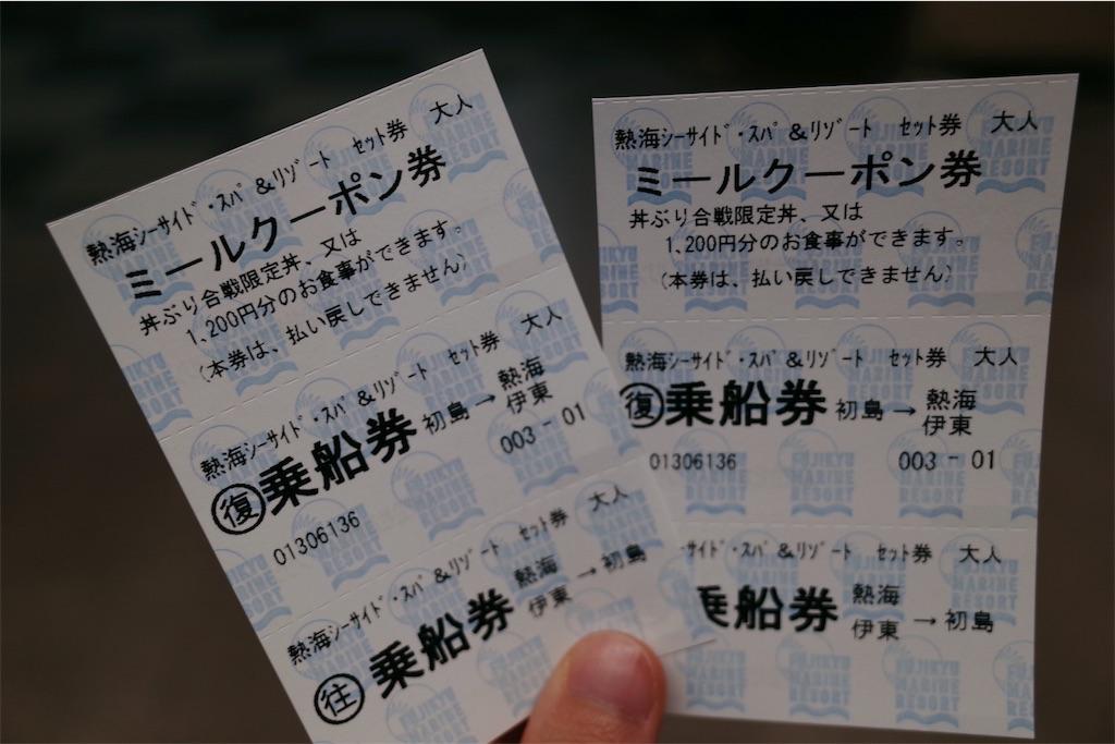 f:id:yukionoda:20190217222034j:image