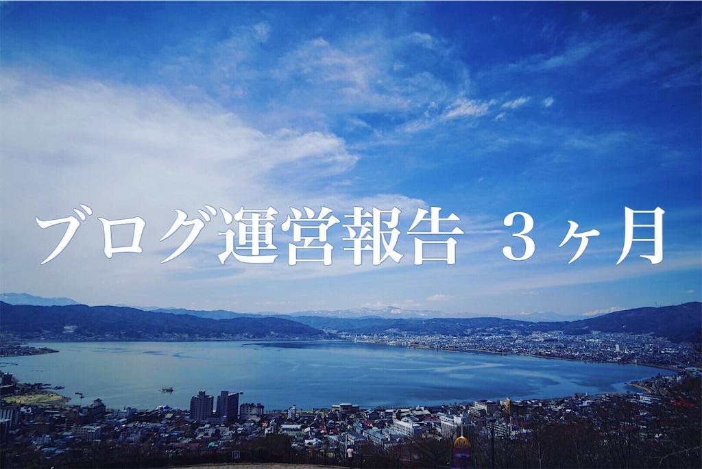 f:id:yukionoda:20190413114104j:image