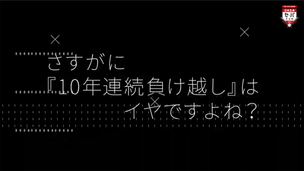 f:id:yukionoda:20190603151926p:image