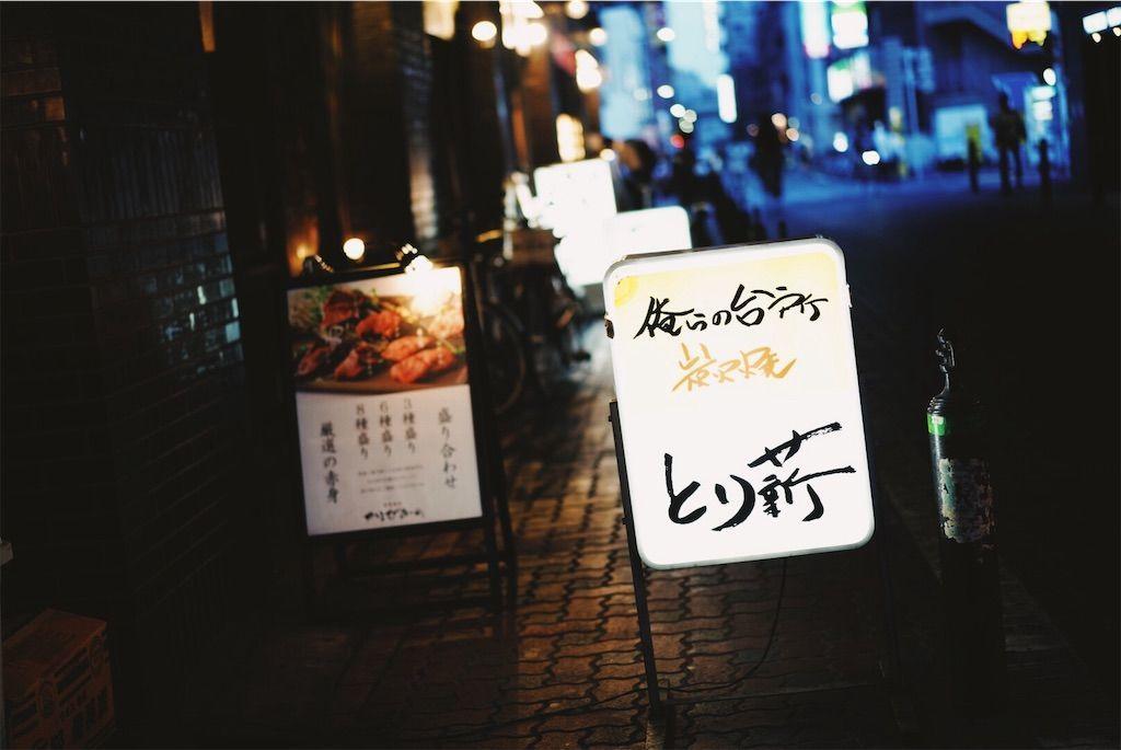 f:id:yukionoda:20190709150557j:image