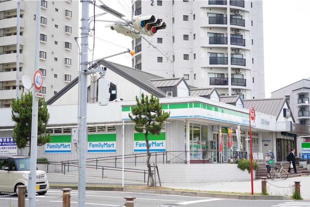 f:id:yukionoda:20190719150623j:image