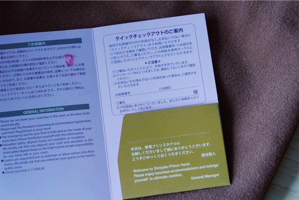 f:id:yukionoda:20190719150945j:image