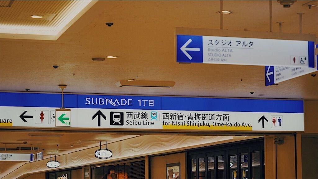 f:id:yukionoda:20190719150950j:image