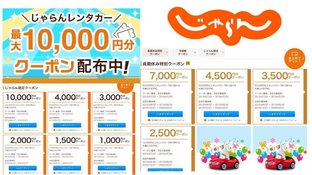 f:id:yukionoda:20190728144107j:image