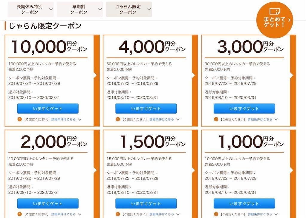 f:id:yukionoda:20190728150129j:image