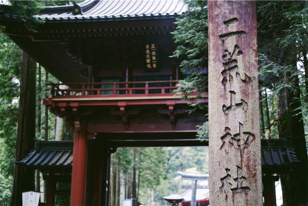 f:id:yukionoda:20190905190616j:image